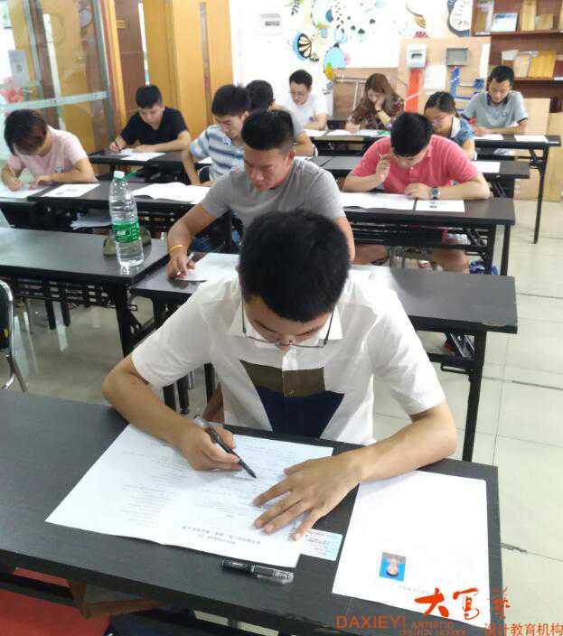 8月底室內設計師資格認證考試成績通知