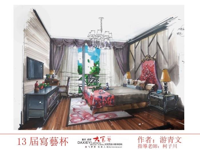 家居室内手绘快题方案、3视图
