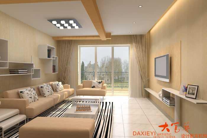 120大写平米房子装修图